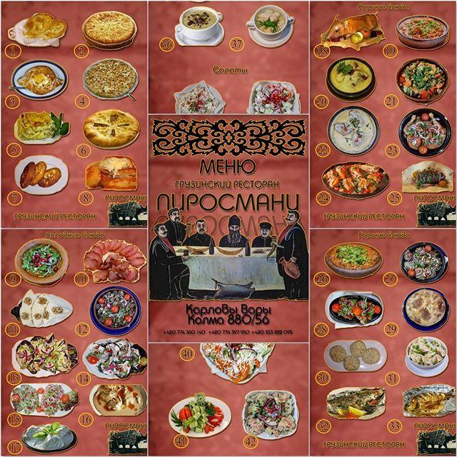 Gruzinskij Restoran Pirosmani Kolma 880 56 Karlovy Vary Chehiya Georgian Restaurant Pirosmani Colma 880 56 Karlov Georgian Restaurant Restaurant Karlovy Vary