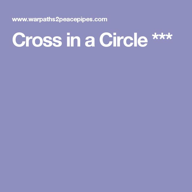 Cross in a Circle ***