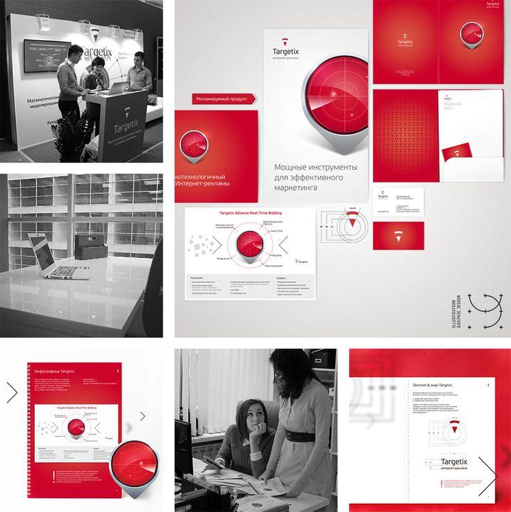 Targetix Brandbook 5 (Фирменный стиль) - фри-лансер YD Studio [olegagafonof].