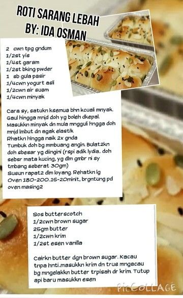 Roti sarang lebah