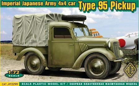 Type 95 Pickup, Imperial Japanese Army 4x4 Car. Ace, 1/72, rebox 2012 (ex Ace 2011 No.72296, updated / new parts), No.72299. Price: Not Sold.