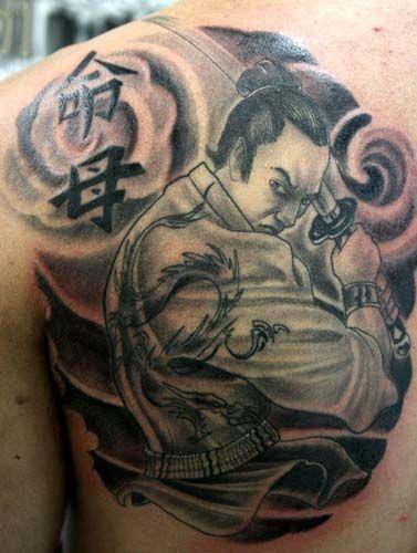 Tatuagens de samurai -  Samurai Tattoos 48                                                                                                                                                                                 Mais