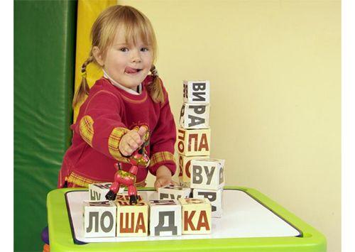 Методика Зайцева. Обучение чтению. Как учить малыша читать? Сначала он узнает буквы, потом складывает их в слова... Как сделать этот процесс интересным и увлекательным? Присмотритесь к методике Н.А. Зайцева.