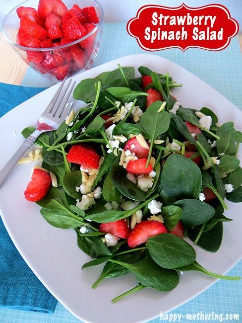 This Strawberry Spinach Salad is such a delicious meal on a warm spring or summer day! Now that the weather has warmed back up and berries are in season, be sure to give this salad recipe a try!