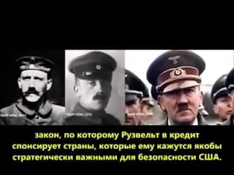 Russland gibt eine wichtige Rede Hitlers frei
