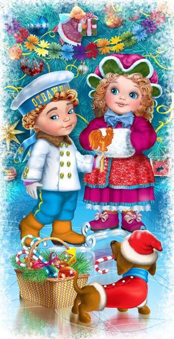 Новогодние открытки.. Обсуждение на LiveInternet - Российский Сервис Онлайн-Дневников