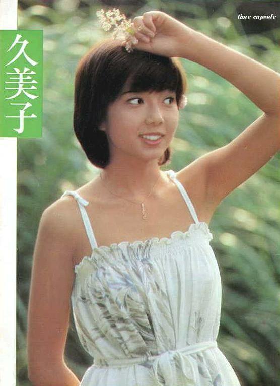 「相本久美子 結婚」の画像検索結果