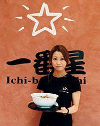 Asian Food Sydney