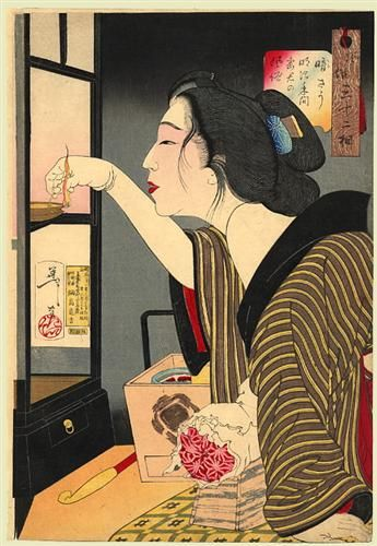 Looking dark - The appearance of a wife during the Meiji era - Цукиока Ёситоси