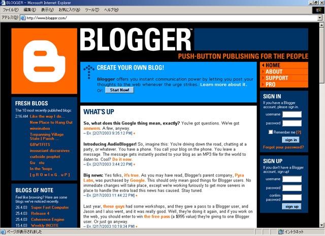 an informational Web site consisting of time stamped articles in a diary or journal format