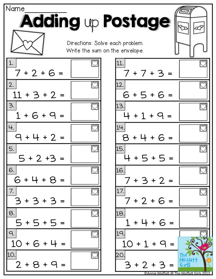 Adding Up Postage- Fun ways to help first grade students