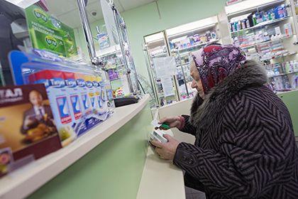 Аспирин оказался средством продления жизни http://mnogomerie.ru/2016/12/01/aspirin-okazalsia-sredstvom-prodleniia-jizni/  Пожилые люди, для которых высок риск смерти от сердечно-сосудистых заболеваний, могут продлить себе жизнь, если будут принимать низкие дозы ацетилсалициловой кислоты (аспирина) каждый день. К такому выводу пришли ученые из Университета Южной Каролины. Об исследовании кратко рассказывает издание EurekAlert!. Чтобы оценить долгосрочный эффект от аспирина, специалисты…
