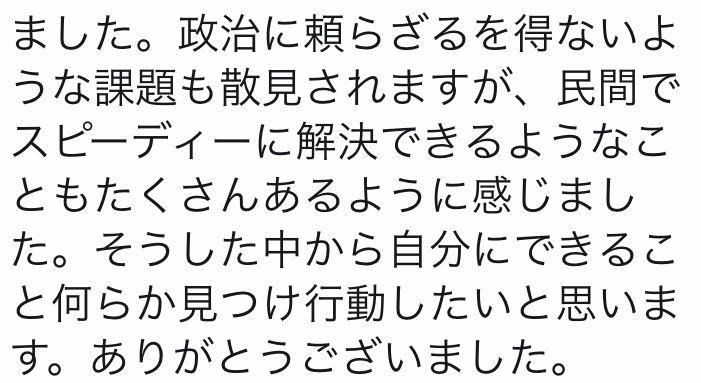 ヘビースモーカー 岡江久美子