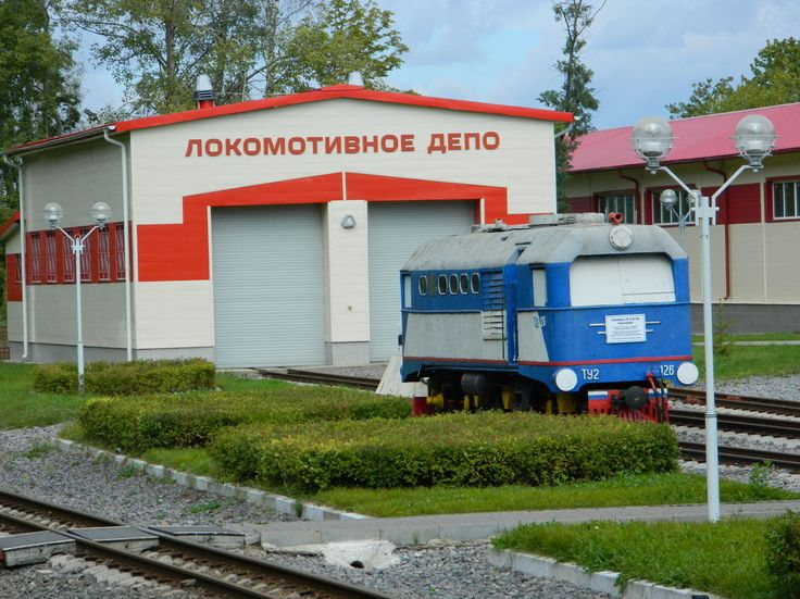 Локомотивное депо