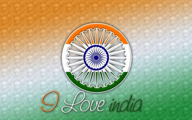 Independence Day India Quotes With 15th August Quotes – Happy Independence Day