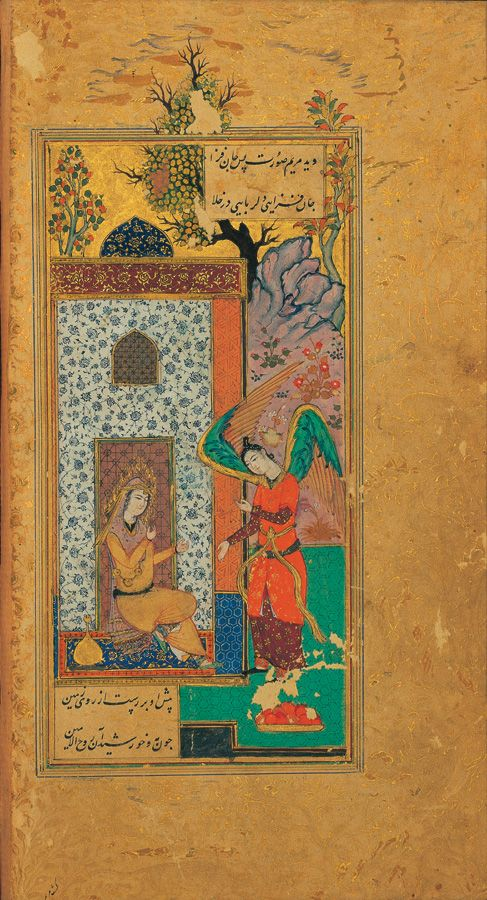 masnavi in human creation 1598 may meets the holy ghost