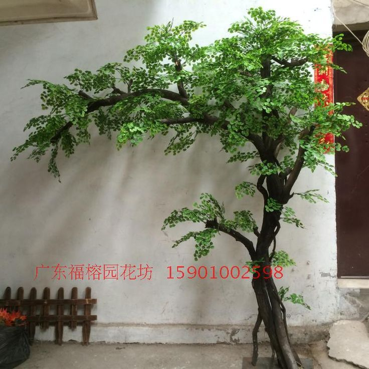 Simulation Fake Fake Tree Plant Green Tree Plant Floor Living Room With  Large Scale Simulation Part 32