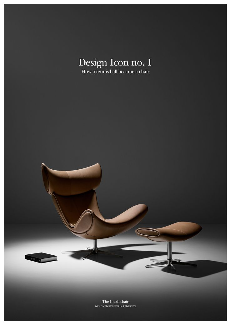 BoConcept 2016 Collection - Design Icon no. 1 #BoConcept