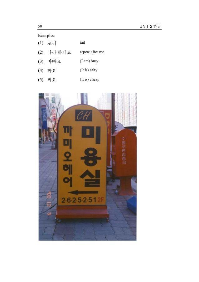My korean 01 (2nd edition)