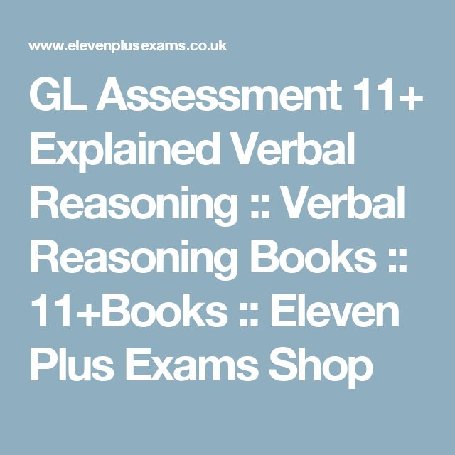 GL Assessment 11+ Explained Verbal Reasoning   :: Verbal Reasoning Books :: 11+Books :: Eleven Plus Exams Shop