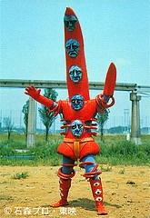 Red Japanese Monster