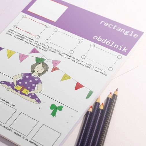 Free activity geometric shapes book by pipasik