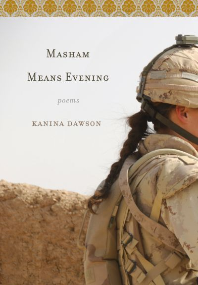 POETRY: Masham Means Evening by Kanina Dawson (Coteau Books)