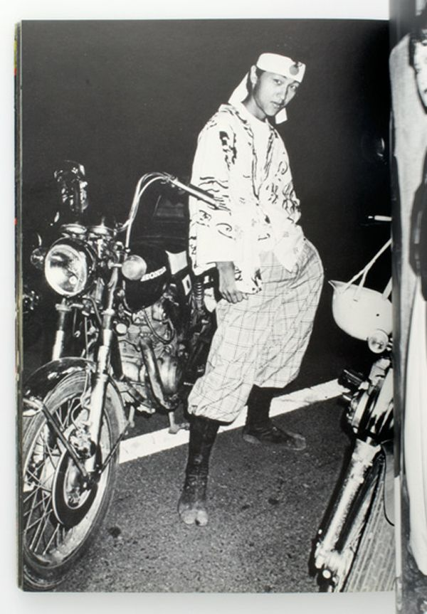 Bosozoku Biker Gang Japan