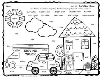 Reading Street Supplement for Grade 1 ~ FREE ~ Jan's New Home ~ Color By Word ~ Spelling Words (bus, buses, class, classes, fix, fixes, kiss, kisses, wish, wishes)This Reading Street supplement is a fun way to practice the first grade spelling words that are introduced with the story Jan's New Home.