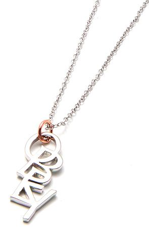 The Obey Noble Necklace in White Gold Obey makes bling. Real bling. In white gold. This delicate, yet cool street style necklace from Obey is the lovely little addition to youre wardobe youve been waiting for.