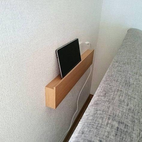 こんな使い方もできる!無印「壁に付けられる家具」インテリア術25選 - LOCARI(ロカリ)