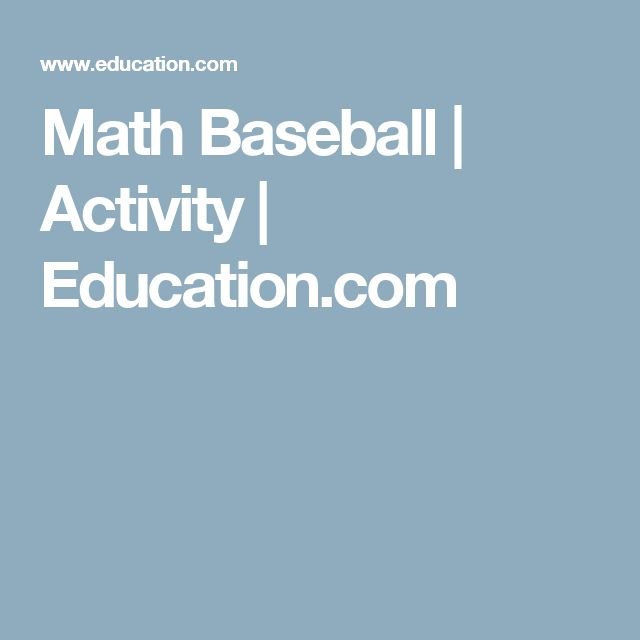 Math Baseball | Activity | Education.com