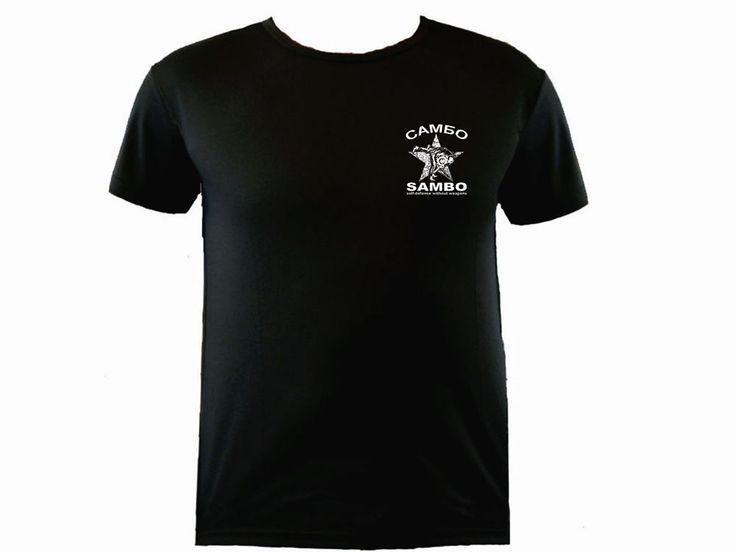 Sambo CAMBO Russian martial arts sweat resist workout athletic t-shirt #running #sambo #drifit
