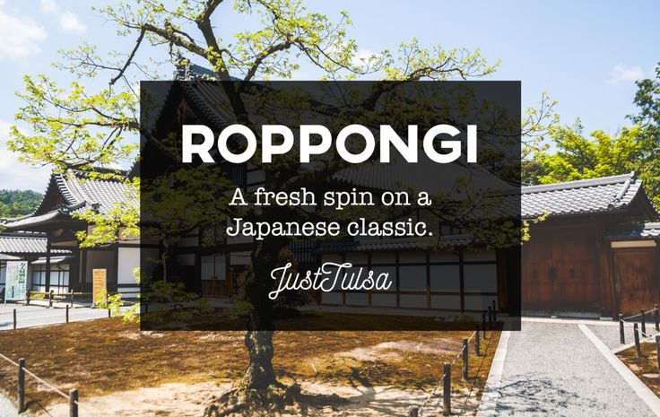 Roppongi: A fresh spin on a Japanese classic in Downtown Tulsa's Deco District!