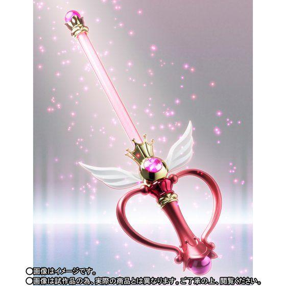 『美少女戦士セーラームーンSuperS』に登場するセーラームーンの重要アイテム「カレイドムーンスコープ」がPROPLICAシリーズに登場。