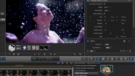 FinalCut Pro X用のプラグイン。  フィルムのような仕上りにするもの。  すぐに出番はなさそうだけど要チェック!!