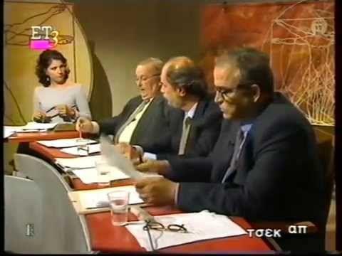 Η εκπομπή Τσεκ-Απ (ΕΤ3) για την κατάθλιψη (1999)
