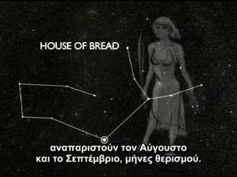 Zeitgeist Remastered Edition 2007 Greek Subtitles