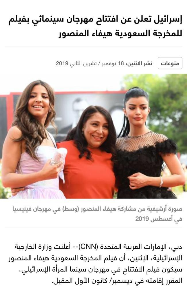 Pin By Abomohammad On أهل الضلال والإنحراف والشرك Sunglasses Women Rayban Wayfarer Style