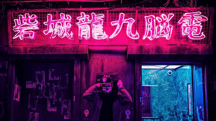 Výsledek obrázku pro tokyo neon