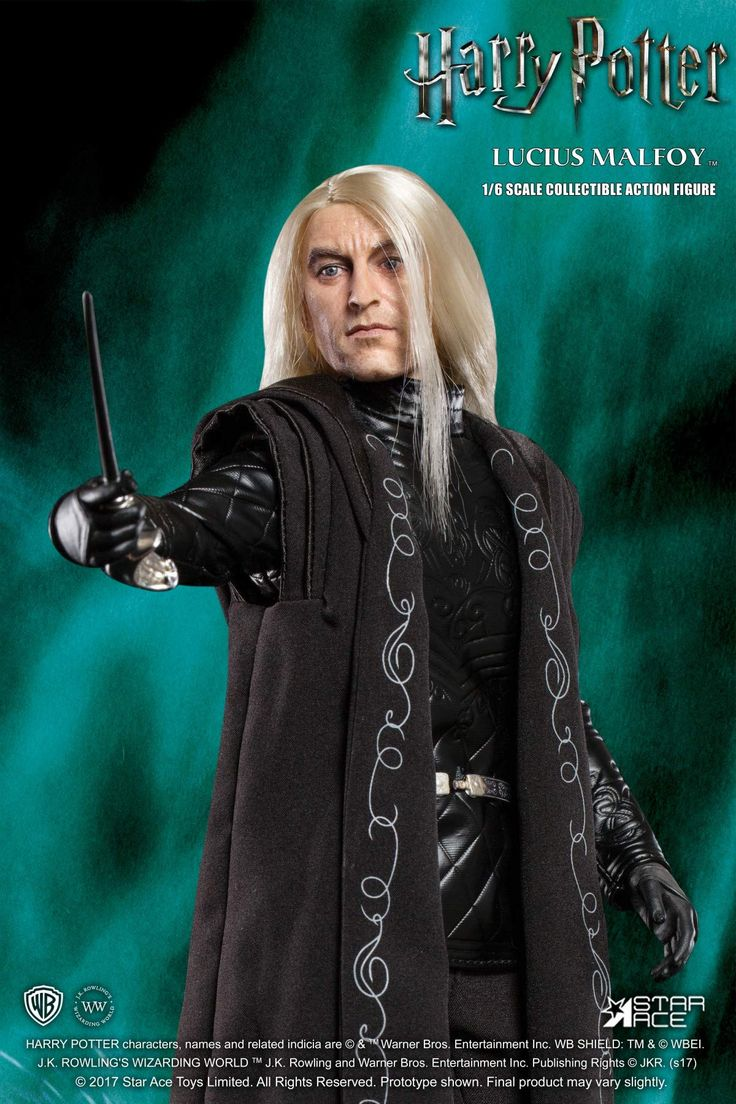 Star Ace Toys Harry Potter and The Sorcerers Stone: Lucius