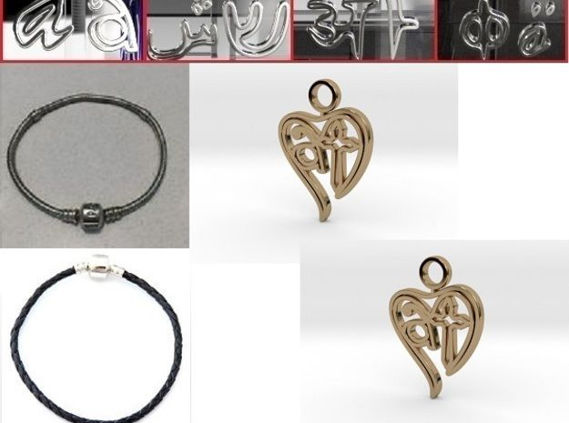 Personalised Christian Heart Charm by Fluid_Designer