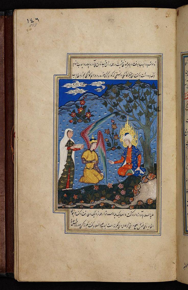 Healing of Aiyub (Job) - Qisas al-anbiya. Digital Collections of the Berlin State Library