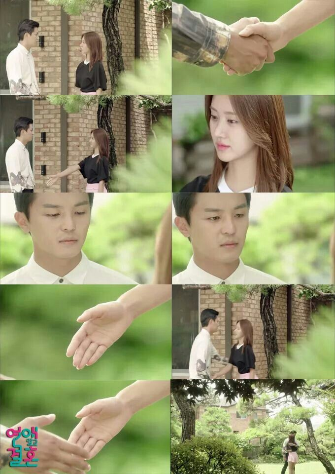 Gong Gi Tae Marriage Without Dating