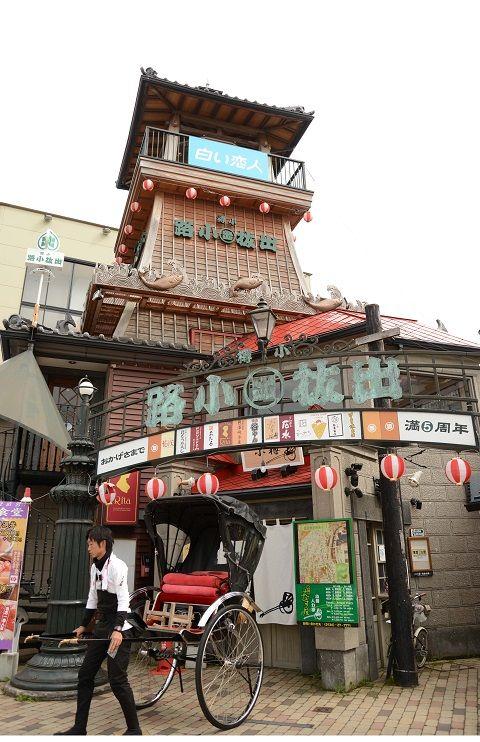 Otaru Canal เที่ยวญี่ปุ่น  http://www.pandktraveldesign.com/
