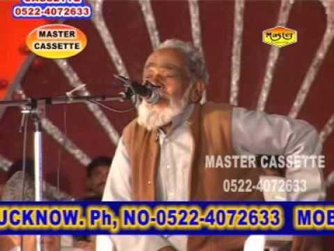 Rafeeq Shadani Urdu Poetry | Funny Urdu Shayari | Funny Urdu Mushaira Video | Insha Allah