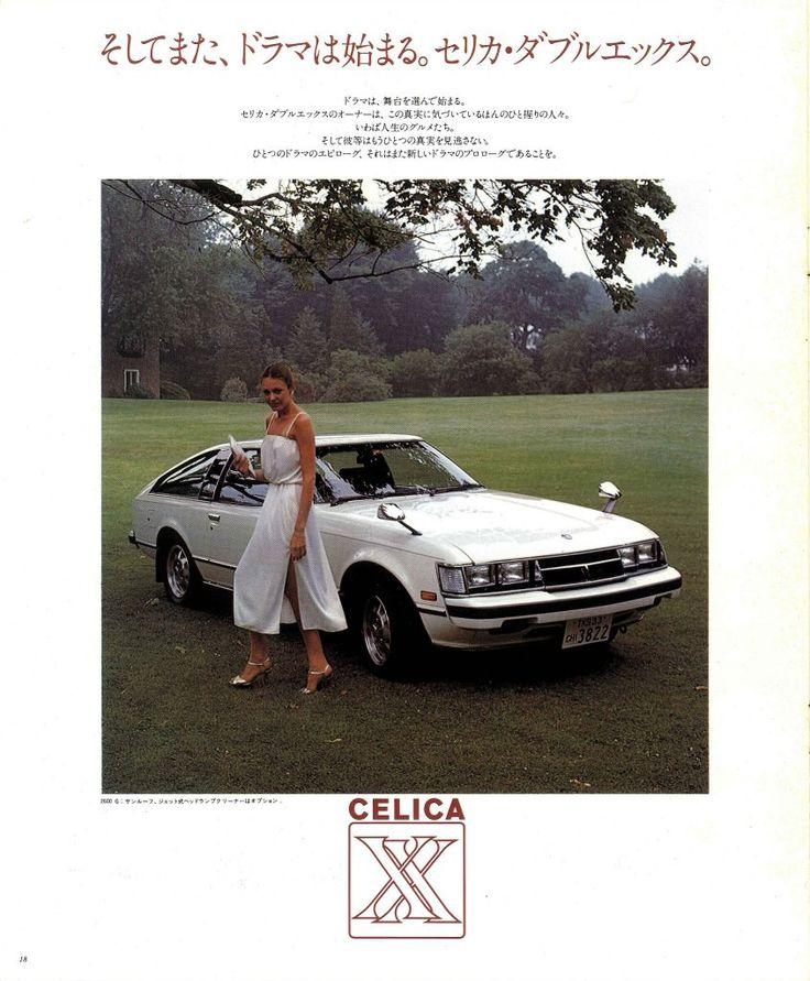 TOYOTA CELICA XX 1980