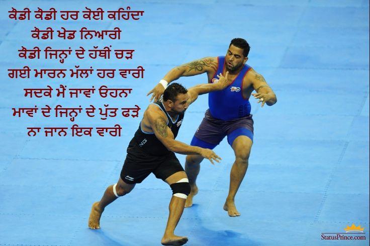 14 best U Mumba at Pro Kabaddi League images on Pinterest | Pro kabaddi league, Bombay cat and ...