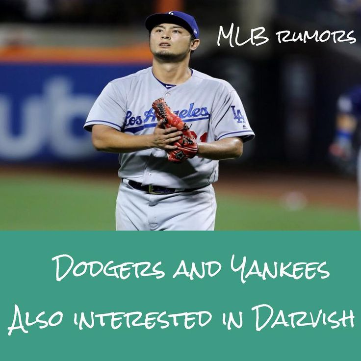 The #Dodgers and the #Yankees have reportedly shown interest in free agent SP Yu Darvish. Follow me @mlb_rumors2722604 for more great content. Go follow @mlb__center and @mlbnewsalerts for great mlb content as well. #mlb#mlbrumors#mlbfreeagency#freeagent#freeagentmlb#mlbhotstove#hotstove#mlboffseason#mlboffseasonrumors#mlboffseason2017#darvish#yudarvish#losangeles#newyork