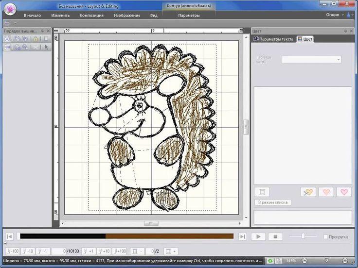 PE-Design. PhotoStitch и карандаш.